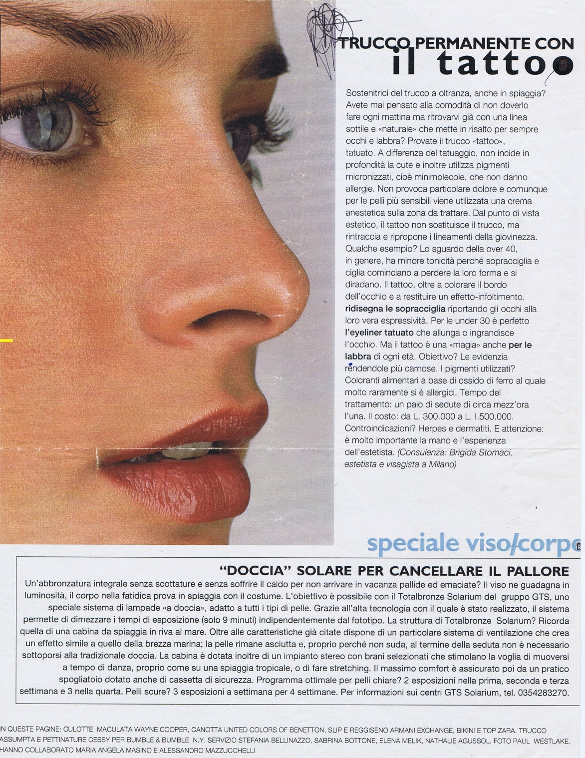 Gioia 1994